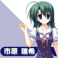 Image of Mizuki Ichihara