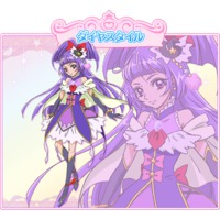 Image of Cure Magical