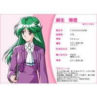Image of Kasumi Asou