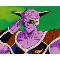Image of Captain Ginyu