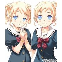 Image of Mizuho and Mitsuba