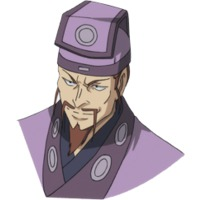 Image of Shuu's teacher