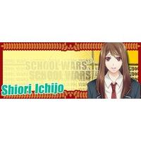 Image of Shiori Ichijo