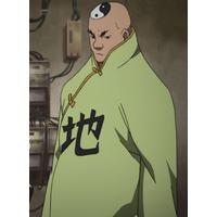 Image of Yun