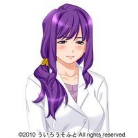 Image of Amane Tabuchi