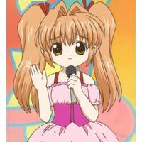 Image of Kusachiho