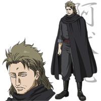 Image of Abuto