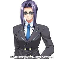 Image of Isao Saionji