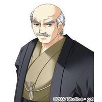 Image of Jigoku Kouenji
