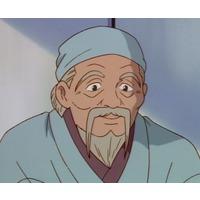 Image of Gensai Oguni