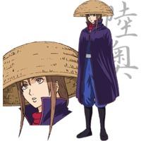 Image of Mutsu