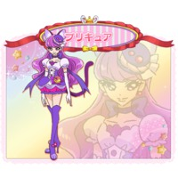 Image of Cure Macaron