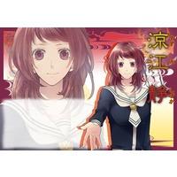 Image of Shizuka Suzue