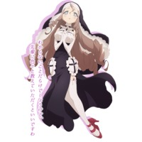 Image of Sister Nana