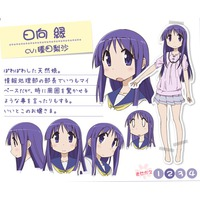 Image of Yukari Hinata