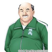 Image of Genji Kamata