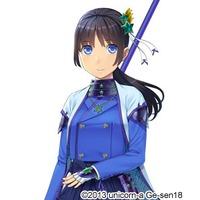 Image of Chikasue Andou