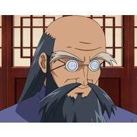 Image of Ryou Ma