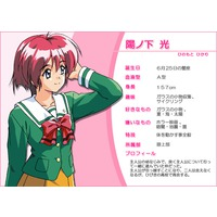Image of Hikari Hinomoto