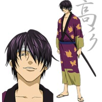 Image of Shinsuke Takasugi