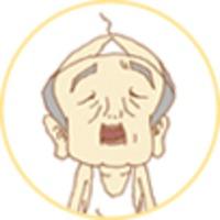 Image of Grandfather of Takashi