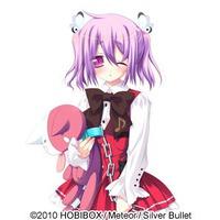 Image of Kokoa Hazumi