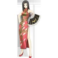 Image of Ryu Getsurei
