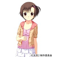 Image of Nagomi Fujimihara