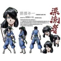 Image of Nasu no Yoichi