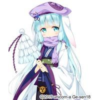 Image of Hanbee Takenaka