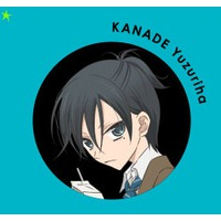 Image of Kanade Yuzuriha