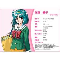 Image of Kaedeko Sakura