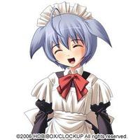 Image of Kagetsu Yubari