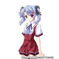 Image of Shiina Kasugai
