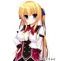Image of Ashe R. Sakuragi