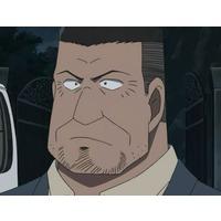 Image of Inspector Yuminaga