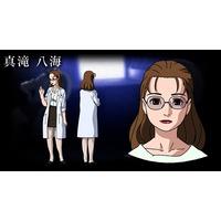 Image of Hatsumi Mataki