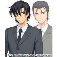 Image of Kazuki Shinonome