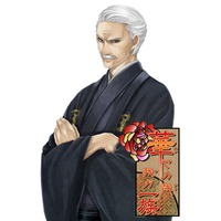 Image of Genichirou Miyanomori