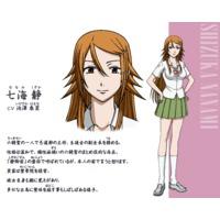 Image of Shizuka Nanami