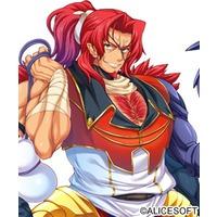 Image of Gareizu