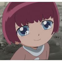 Image of Rine