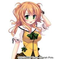 Image of Haruka Tanikaze