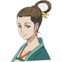 Image of Ozuishi