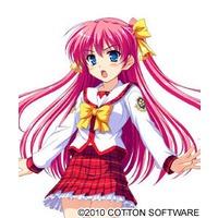 Image of Kirika Mitsuya