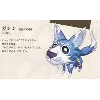 Image of Gatsuso