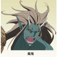 Image of Fuuki