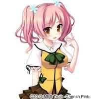 Image of Moeka Kii