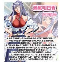 Profile Picture for Asuka Senoh