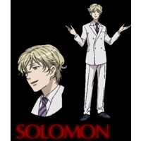 Image of Solomon Goldsmith